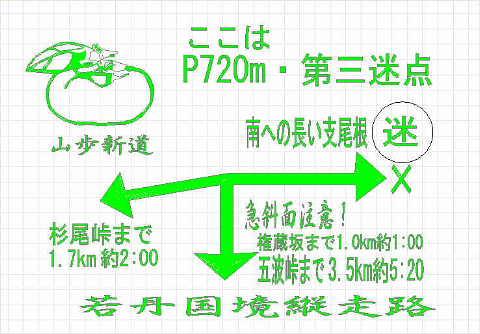 060624_25_kankeikaishitami_0005