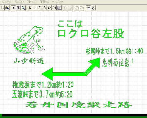 060624_25_kankeikaishitami_0006