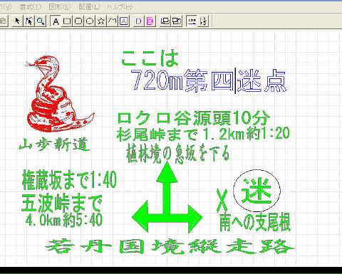 060624_25_kankeikaishitami_0007
