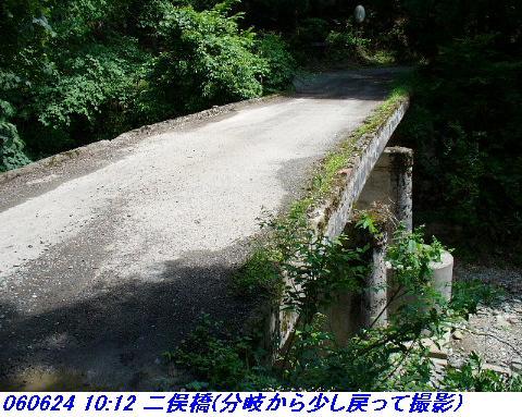 060624_25_kankeikaishitami_007