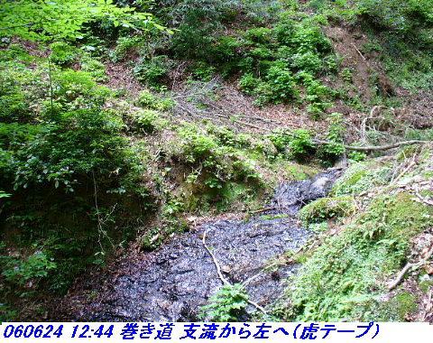 060624_25_kankeikaishitami_015_1