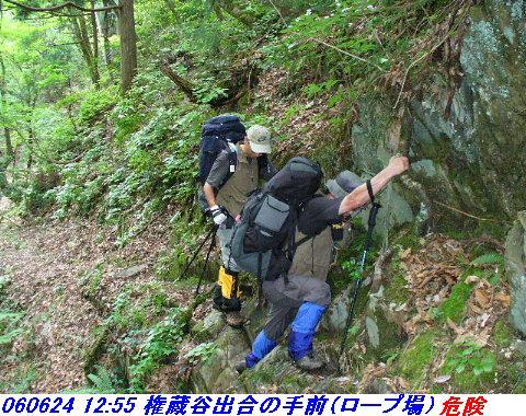 060624_25_kankeikaishitami_017_1