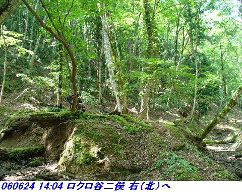 060624_25_kankeikaishitami_021_1