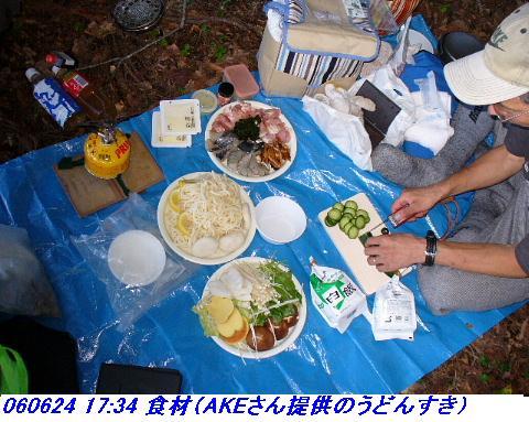 060624_25_kankeikaishitami_030_1