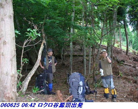 060624_25_kankeikaishitami_035
