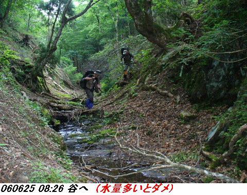 060624_25_kankeikaishitami_048