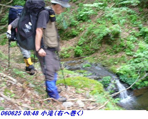 060624_25_kankeikaishitami_050