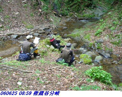 060624_25_kankeikaishitami_051_1