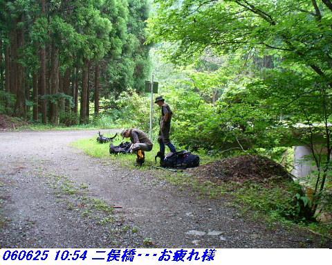 060624_25_kankeikaishitami_057