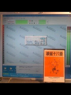 060709 カセットテープからダビング