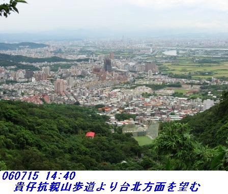 060715_ymn4_taipeienbo
