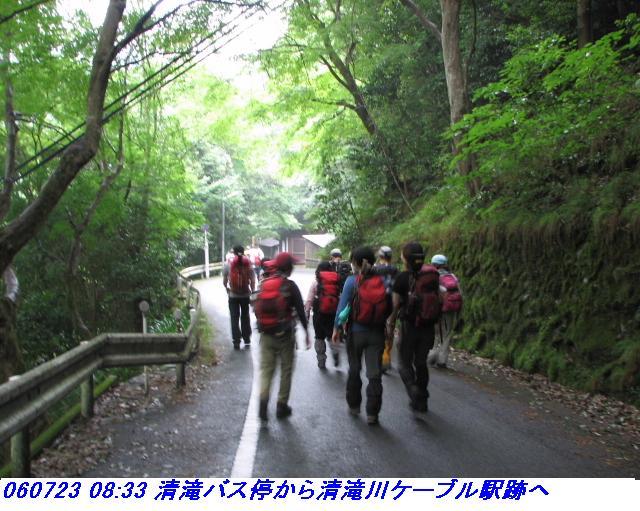 060723_atagoyamatetudo_001