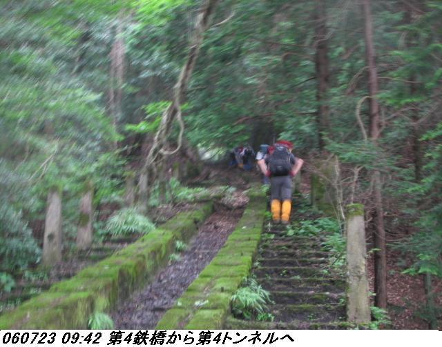 060723_atagoyamatetudo_002