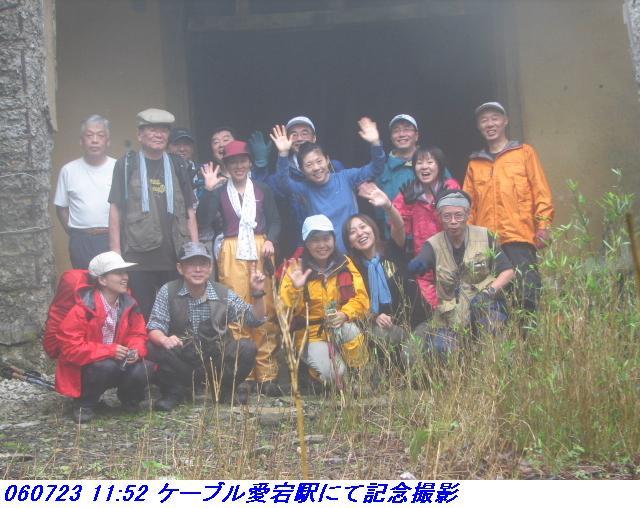 060723_atagoyamatetudo_003