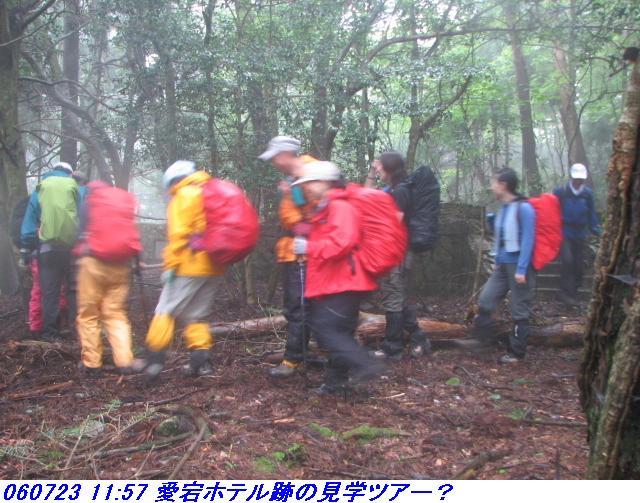 060723_atagoyamatetudo_004