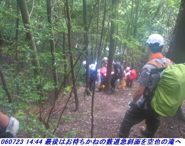 060723_atagoyamatetudo_006
