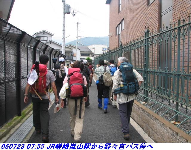 060723_atagoyamatetudo_008