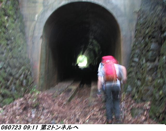 060723_atagoyamatetudo_009