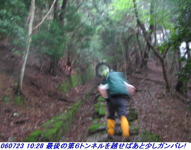 060723_atagoyamatetudo_011_1