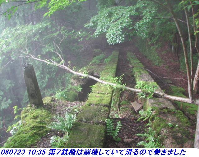 060723_atagoyamatetudo_012_1