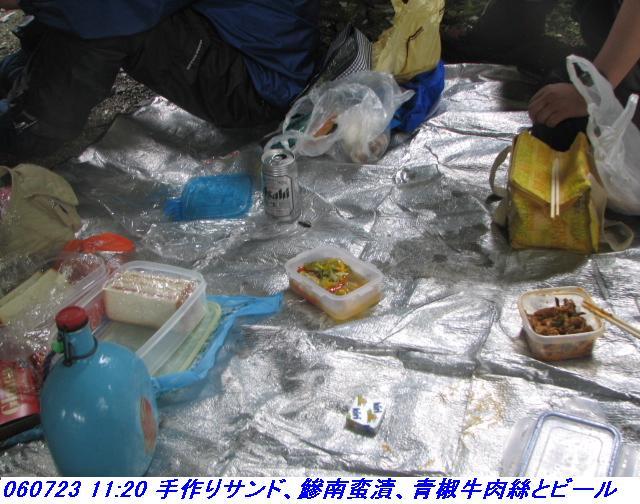 060723_atagoyamatetudo_014