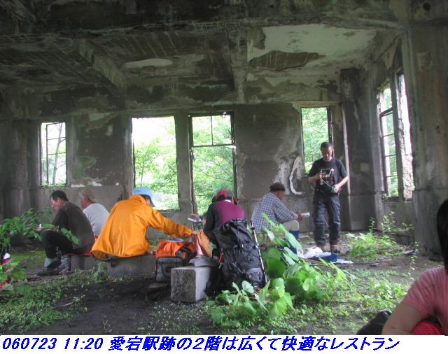060723_atagoyamatetudo_015_1