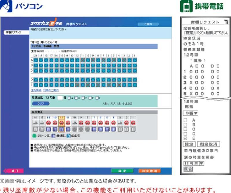 060806_yoyaku