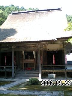 060923-3 瓦屋寺