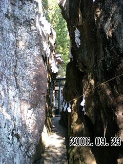 060923-5 太郎坊宮の挟み岩