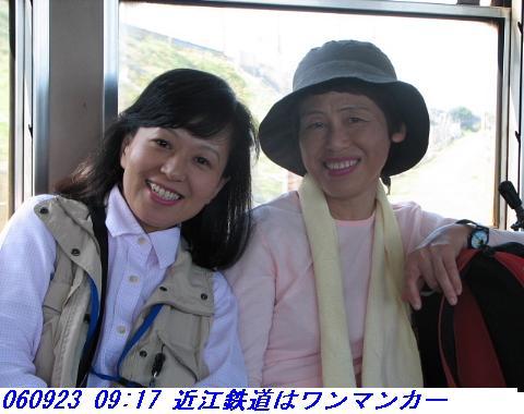 060923_mitukuriyama_001