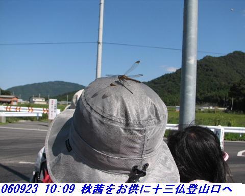 060923_mitukuriyama_005