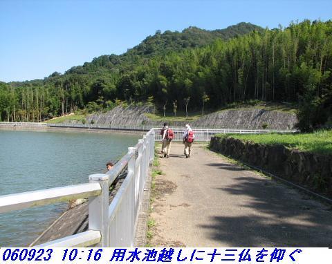 060923_mitukuriyama_006