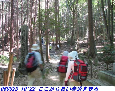060923_mitukuriyama_007