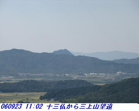 060923_mitukuriyama_009