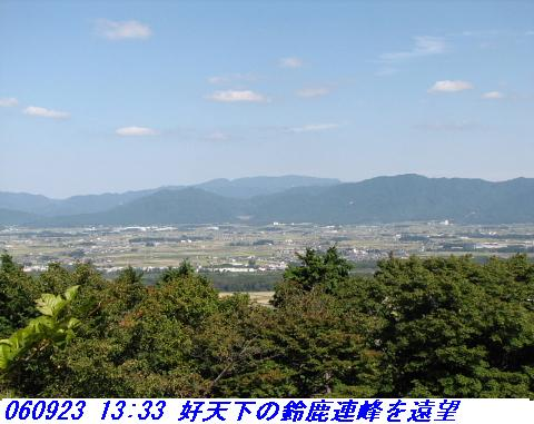060923_mitukuriyama_014