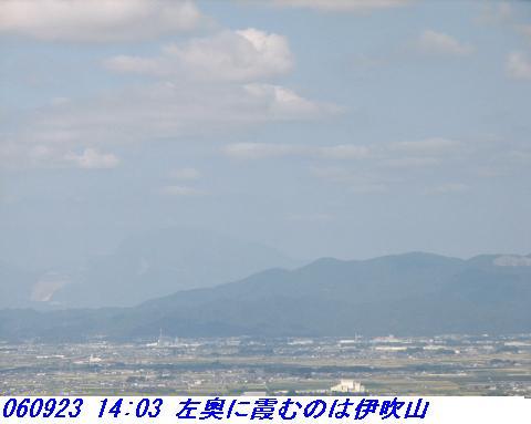 060923_mitukuriyama_015