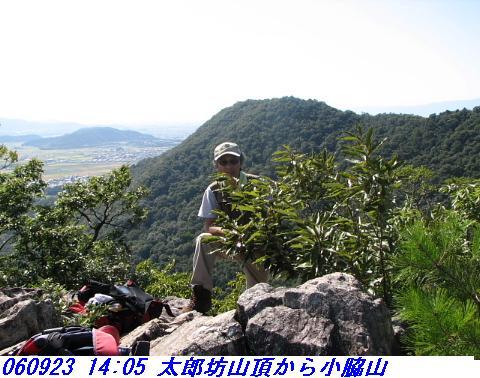 060923_mitukuriyama_016