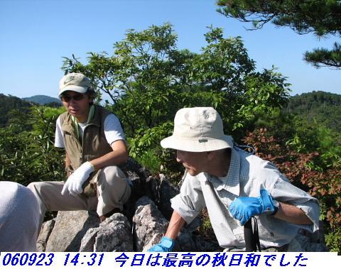 060923_mitukuriyama_017