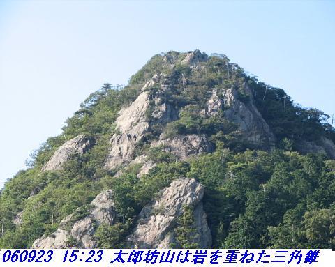 060923_mitukuriyama_020