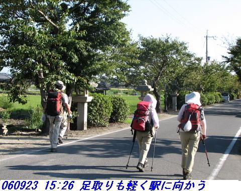 060923_mitukuriyama_021
