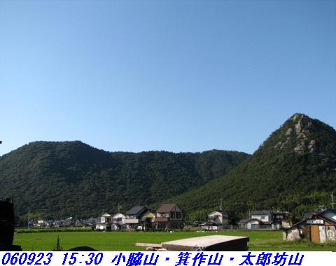 060923_mitukuriyama_022