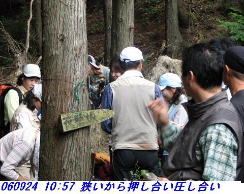 060924_haisonhatyo_006