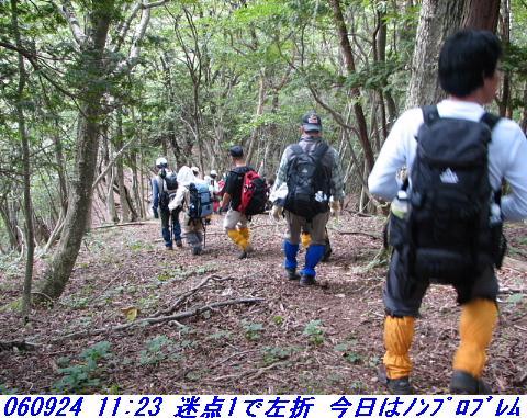 060924_haisonhatyo_008