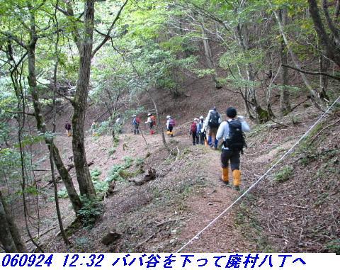 060924_haisonhatyo_014