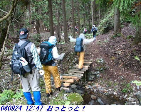 060924_haisonhatyo_015