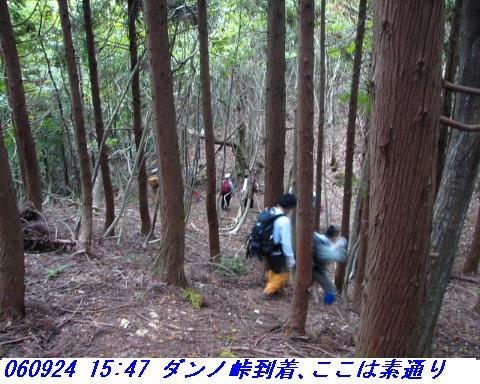 060924_haisonhatyo_027