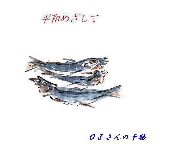 061027_himono