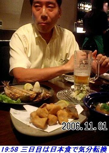 061030_1102_taiwan_015