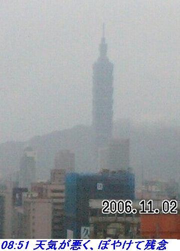 061030_1102_taiwan_017