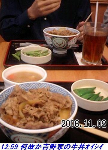061030_1102_taiwan_018